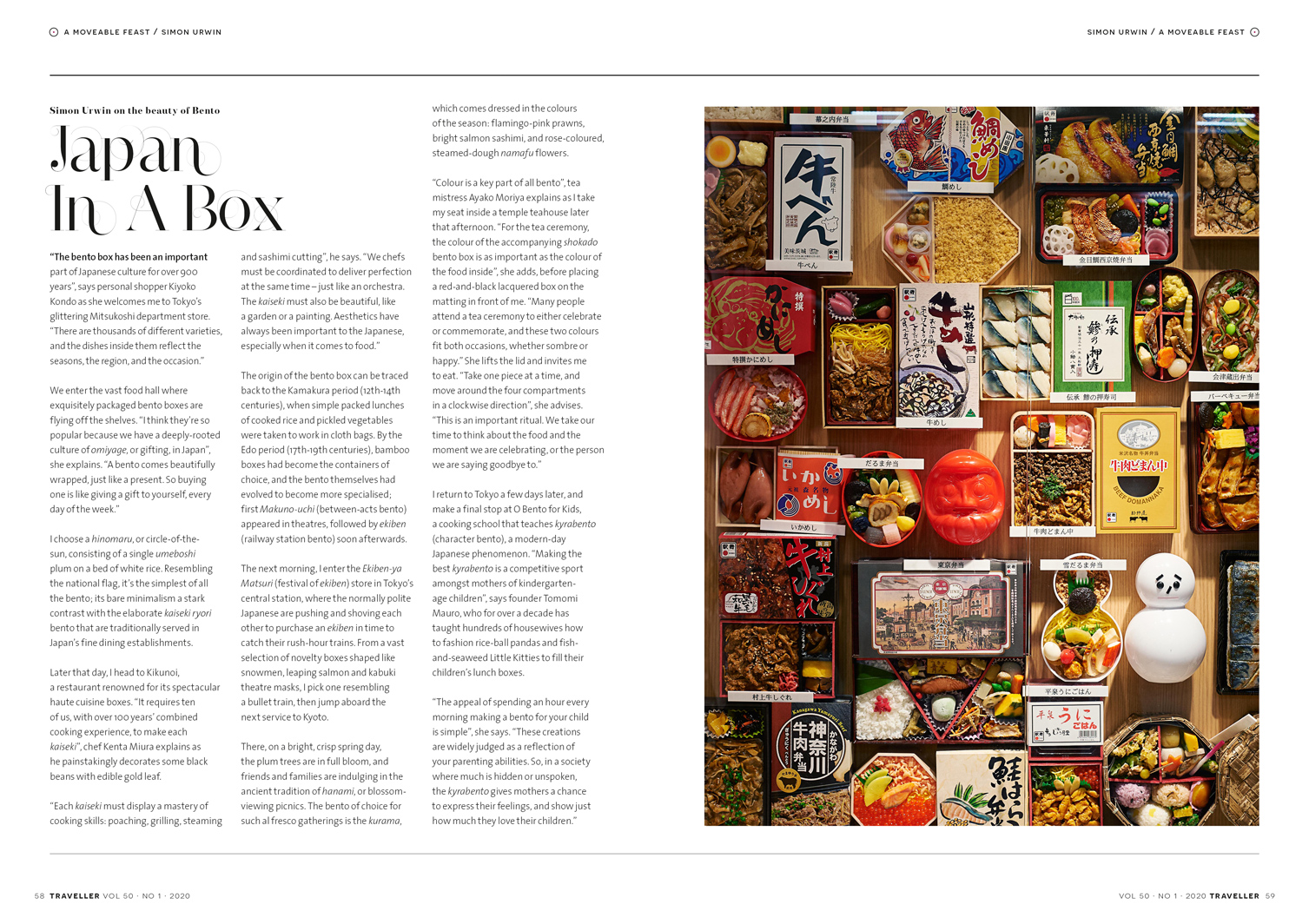 Japan In A Box| Japan | Traveller Magazine | Simon Urwin | Published Articles & Photography