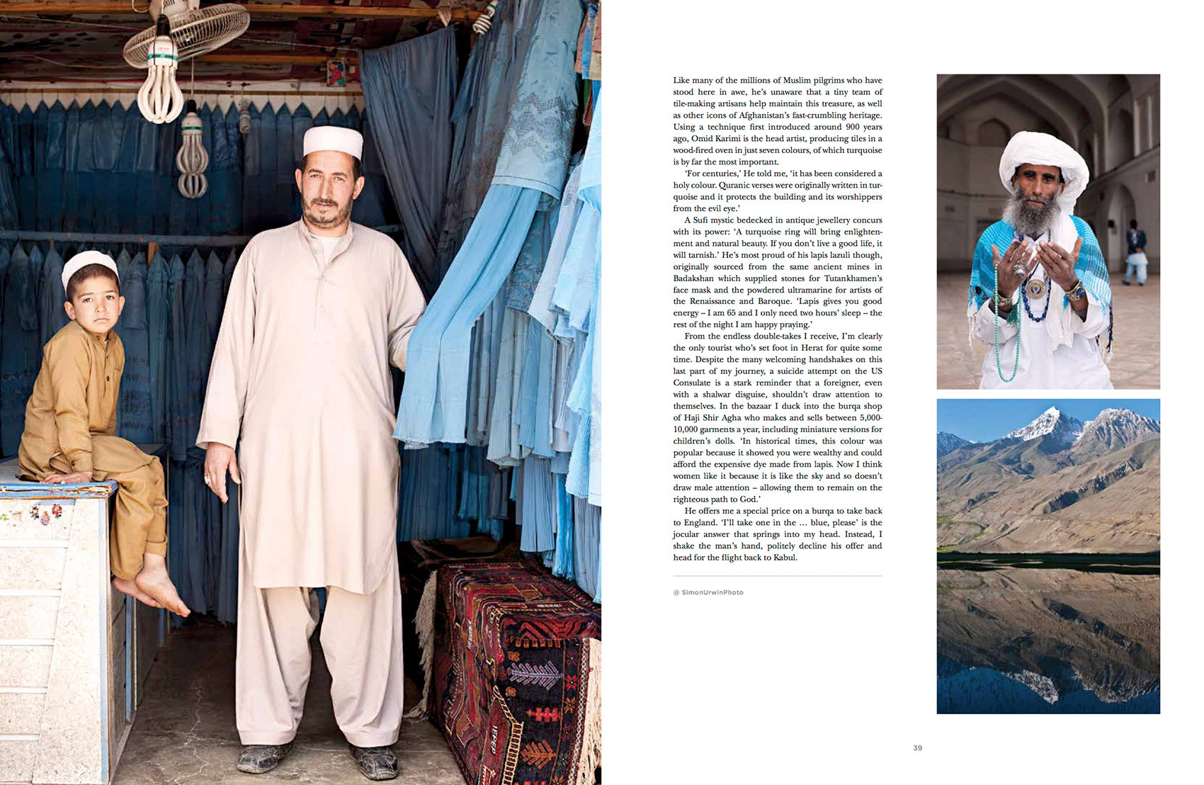 Afghanistan | Sidetracked Magazine | Simon Urwin | Published Articles & Photography