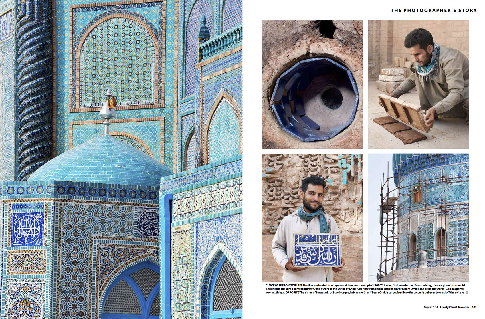 Published photography | Afghanistan | Herat | Tiles | Lonely Planet Traveller Magazine