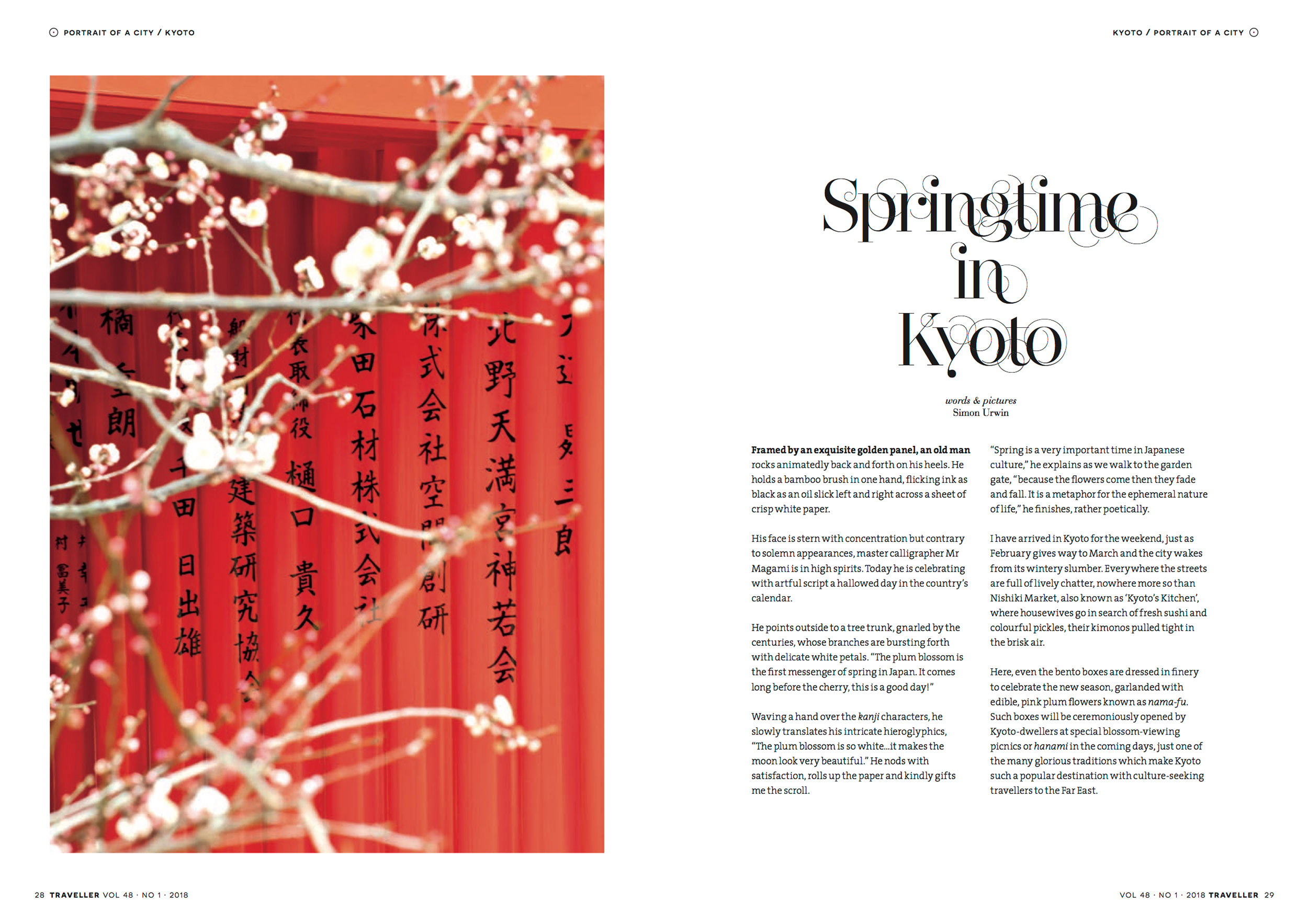 Kyoto | Traveller Magazine | Simon Urwin | Published Articles & Photography