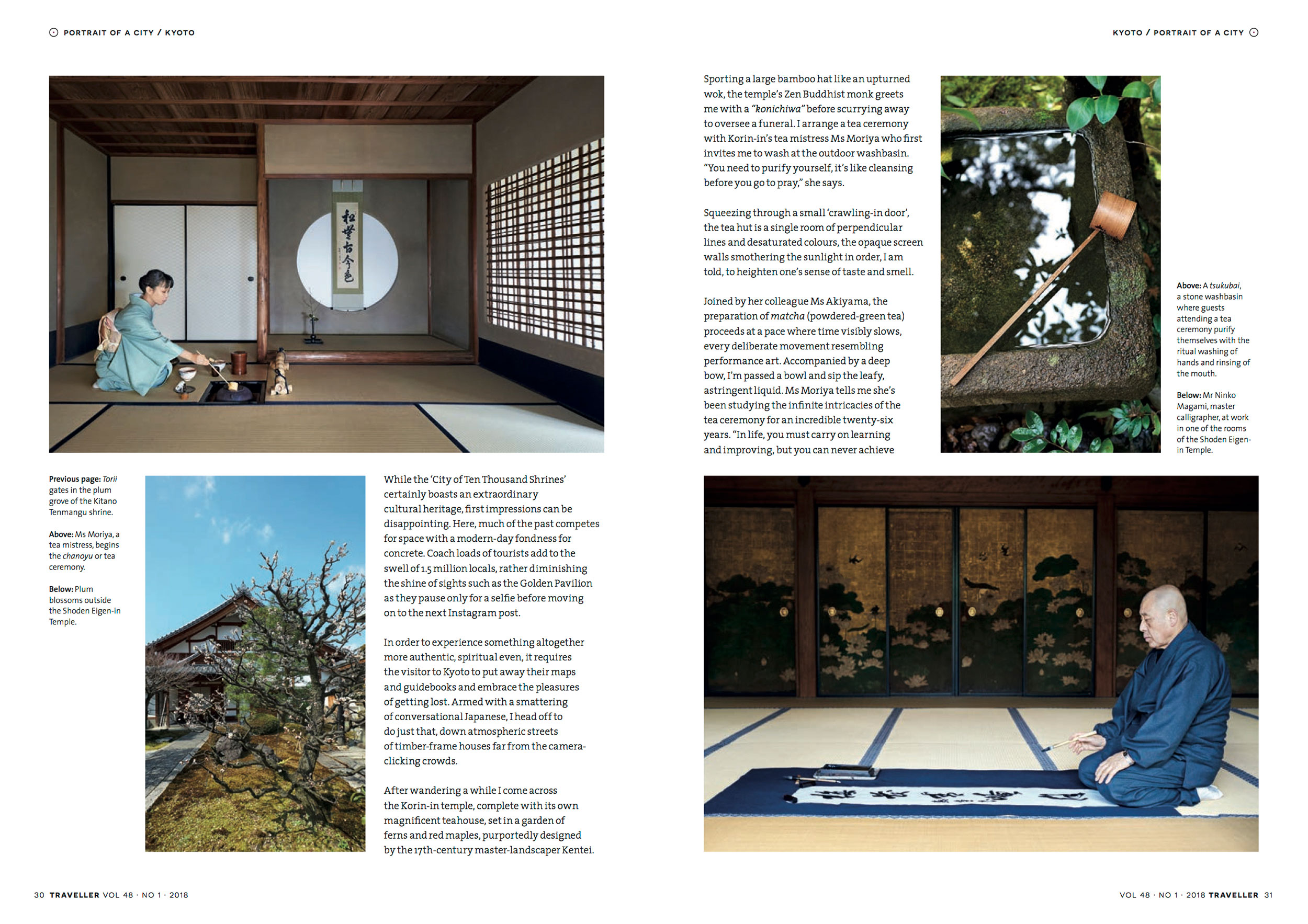 Published photography | Kyoto | Traveller Magazine