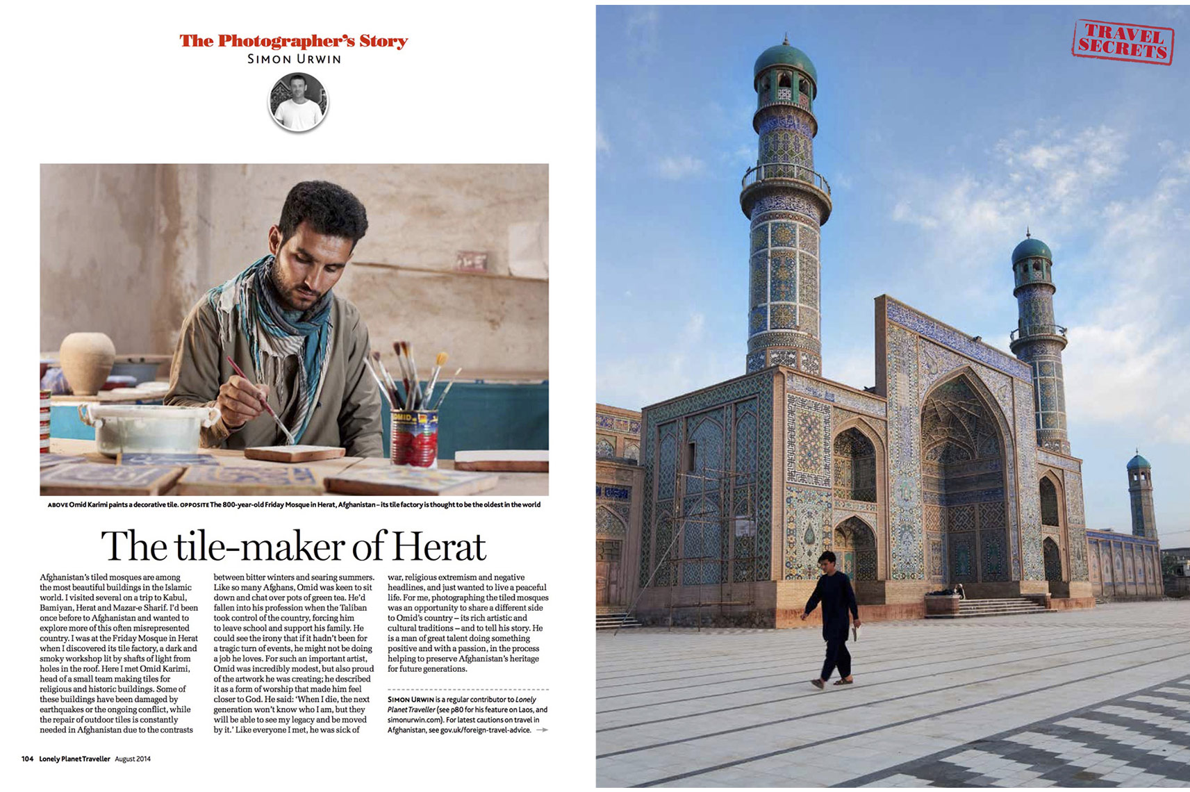 Afghanistan | Herat | Tiles | Lonely Planet Traveller Magazine | Simon Urwin | Published Articles & Photography